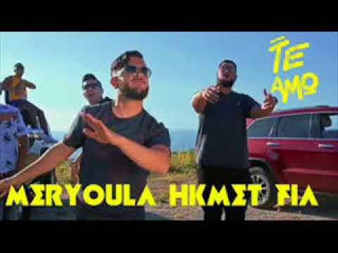 music tiw tiw meryoula