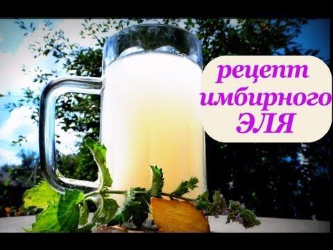 Рецепты приготовления имбиря с лимоном для избавления от