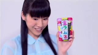 いいなCM 森永 生ラムネ 夏帆 「この食感、初体験編」 佐藤麻紗 動画 21