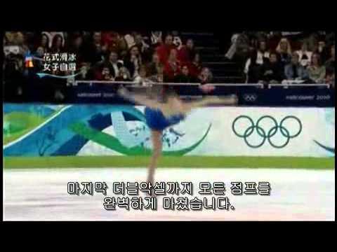 2010 Vancouver Olympic Yuna Kim FS[ELTA] 대만 해설
