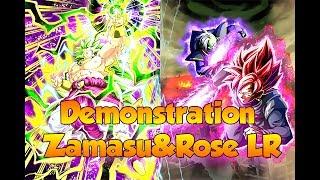 DBZ DOKKAN BATTLE FR | DEMONSTRATION TEAM EXTREME TEC / ZAMASU&ROSE LR thumbnail