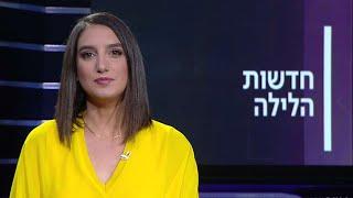 חדשות הלילה | 05.11.19: למען הלב - פרויקט עמדות החייאה לזכר בעלה