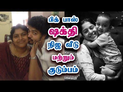 பிக் பாஸ் சக்தி குடும்பம் - Bigg Boss Tamil Shakthi Vasudevan Real Life Family Photos