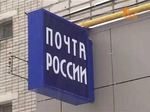 В Ельце открыто  почтовое отделение связи с новым форматом обслуживания