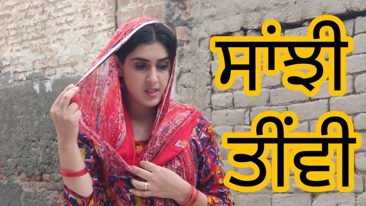 ਵਿਆਹ ਵਾਲੀ ਰਾਤ Vivah Wali Raat | PUNJABI BEST SHORT MOVIE 2020 | PUNJAB FILM | JATT BEAT RECORD |