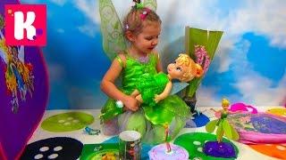 Катя Фея Динь Динь открывает много игрушек в палатке Disney Fairies Tinker Bell a lot of toys(Катя открывает подарки к 8 марта. Примеряем платье с крыльями Феи День Динь. Распаковка кукол Феи Дисней..., 2016-03-08T10:10:38.000Z)