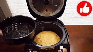 Наконец то нашла правильный РЕЦЕПТ Пирога на сметане в мультиварке к чаю Мы подсели всей семьей