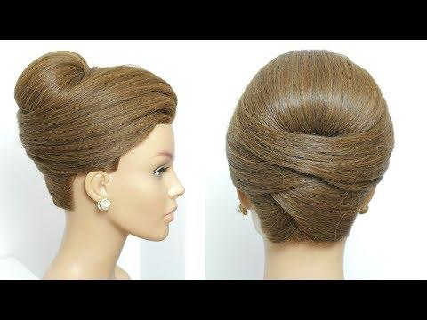 New Juda Hairstyle. Beautiful Hair Bun For Wedding