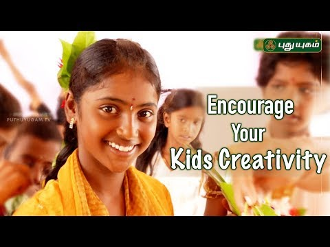 How you can Support Your Son Or Daughter's Creativeness