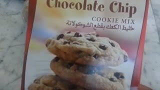كعك مع قطع الشكولاته من بيتي كروكرbetty crocker chocolate cookies ii