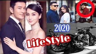Huang Xiaoming (黄晓明) LifeStyle2020,Networth,Biography,Social Media Facts,Wife, Son,By ADcreation