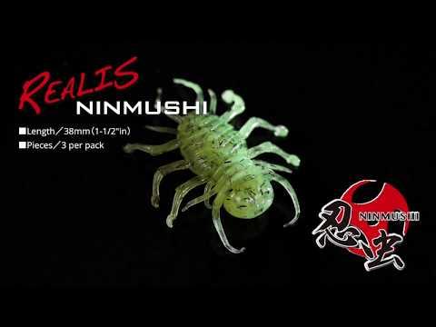 An authentic soft plastic bug - Realis Ninmushi