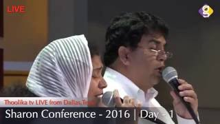 Sharon Family Conference 2016 | Day - 1