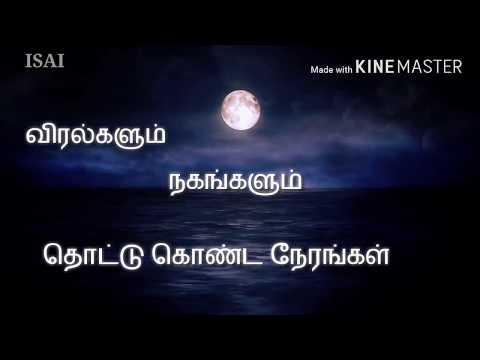Pani Thuli From Kanda Naal Mudhal | Music: Yuvan Shankar Raja |