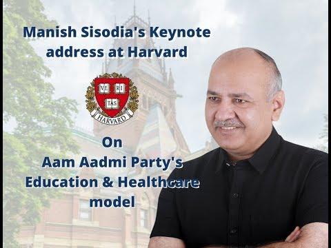 Dy CM Manish Sisodia speaks on AAP's Education model at Harvard University