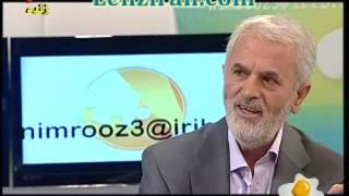 From 2011 Archives - Islamic Doctor Ravazadeh : Human have 4 souls !