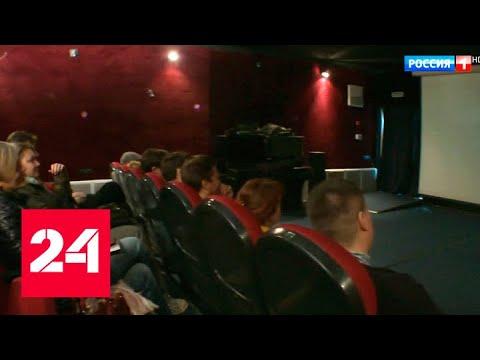 Москвичей приглашают на бесплатные показы фильмов о войне - Россия 24