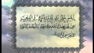 Surah Al-Dukhan (Chapter 44) with Urdu translation, Tilawat Holy Quran, Islam Ahmadiyya