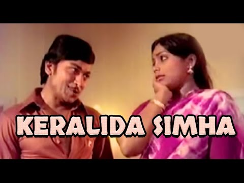 Keralida Simha Full Kannada Movie   Kannada Romantic Movie   New Release Movie   New Upload 2016