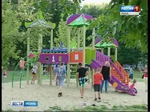 В Железнодорожном районе появился «Сквер на Мехзаводе»
