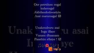 Sembaruthi serial new song.......