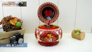Jarll 古式結婚系列 中國風 喜結良緣音樂盒