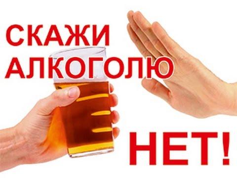 кпе как избавиться от алкоголизма