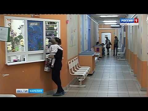 Детской поликлинике №1 в Петрозаводске грозит крупный штраф