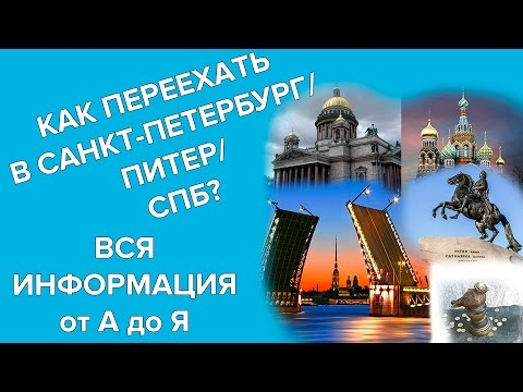- Информационно-развлекательный портал