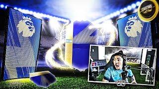 GUARANTEED BPL TOTS SBC PACK! 7 TOTS PACKED! FIFA 18