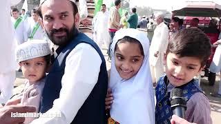Interviews & Report | Wahdat e Ummat Rally [12 Rabi-ul-Awal 1441/2019]