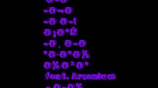 РРРРЬРРР! Ð¡Ð°Ñ Ð¸ Разанова feat  Arsenium   Ро Ñ Ð°Ñ Ñ Ð²ÐµÑ Ð°