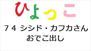 ひよっこ 第74回 「連続テレビ小説 ひよっこ Part1 (NHKドラマ・ガイ...