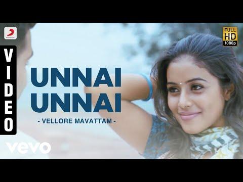 Sundar C Babu, Krish, Mahathi - Unnai Unnai (Full Song)