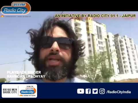 I am Sorry - Environment ! Radio City 91.1 Jaipur ..