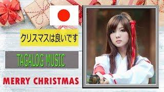 歌詞付きトップ20のクリスマスキャロル&ソングプレイリスト| 子供たちが歌うことを愛する