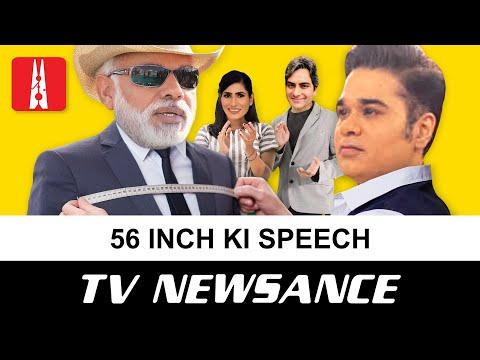 PM Modi in