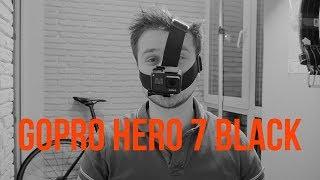 КУПИЛ GoPro Hero 7 Black | Зачем? Обзор, впечатление, тесты и крепления.