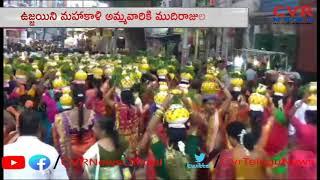 Bonalu Submitted for Secunderabad Ujjaini Mahankali Ammavaru by Mudiraj Sangam | CVR News