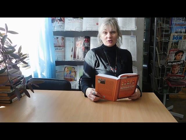 Изображение предпросмотра прочтения – ТатьянаВыдрина читает произведение «Жила-была бабка» (Русский фольклор )