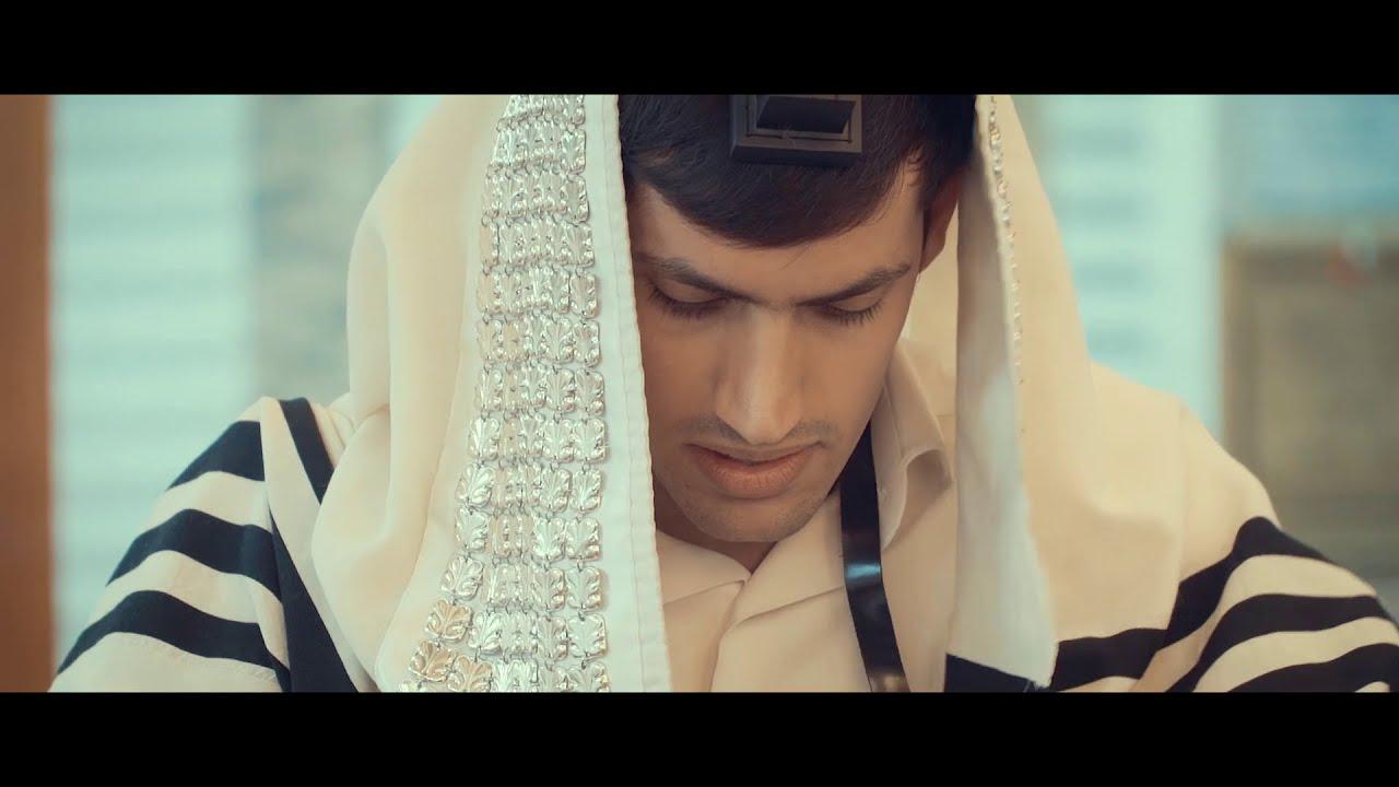 מידד טסה - עזר עזר ( הקליפ הרשמי ) meydad tasa azar azar