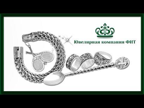 Продажа серебряных массивных цепей и браслетов ручной работы