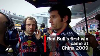 Red Bull's First F1 Win | 2009 Chinese Grand Prix