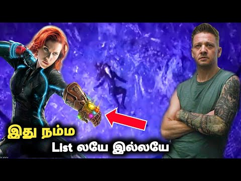 Avengers END GAME Black Widow Hawkeye Alternative Scene In Tamil