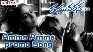 Download Hindi Video Songs - Amma Amma Promo Song - Raghuvaran B Tech Movie - Dhanush, Amala Paul