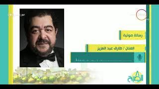 """8 الصبح - طارق عبد العزيز صاحب دار نشر في """" الإيموبيليا """""""