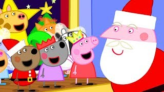 Peppa Pig Official Channel | Father Christmas Comes to Watch Peppa Pig's Christmas Show