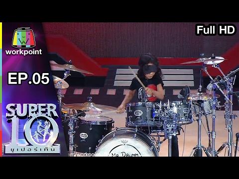 SUPER 10 | ซูเปอร์เท็น | EP.05 | 4 ก.พ. 60 Full HD