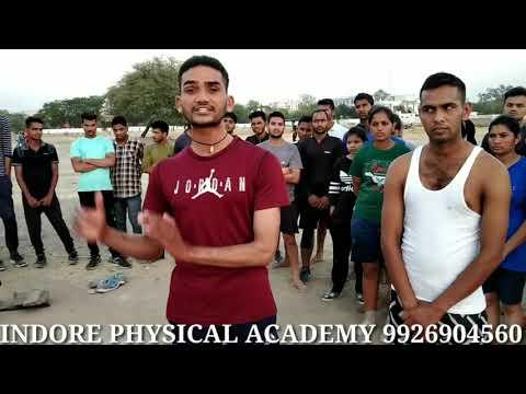 High Jump RPF Physical Test
