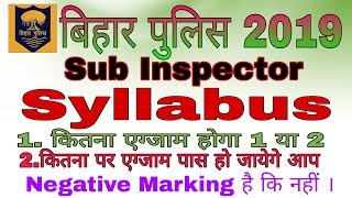 Bihar Police SI Syllabus 2019 BPSSC Sub Inspector Exam Pattern